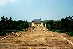 Mausolee Sunyatsen Nankin