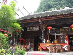 Hong fu palace[1]