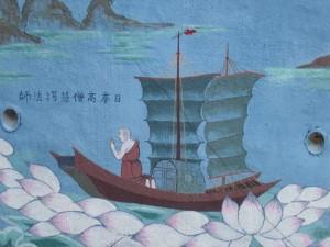 03500161 vaisseau expédition