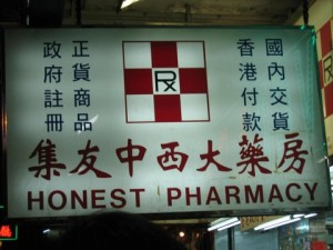 HONEST PHARMACY