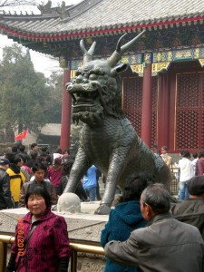 04 Palais été La licorne chinoise 5465