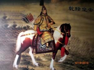 J14 CHENGDE 1 empereur QIALONG  -6049