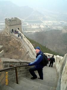 grande muraille RETOUR 1 -5388