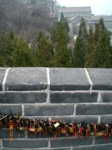 grande muraille cadenas 5342