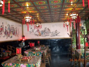 J10 Pingyao 3 - salle restaurant 381