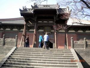 J11 Datong 10 temple Shanhua  339