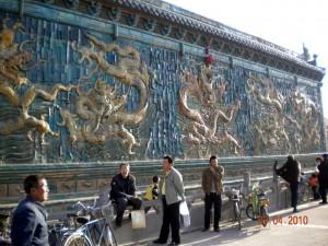 J11 Datong 11 temple Shanhua  mur dragons devant  355