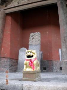 J11 Datong 4 pagode bois chat lion 117