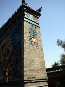 J11 Datong 6 mur 9 dragons 312