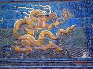 J11 Datong 7 mur 9 dragons 308