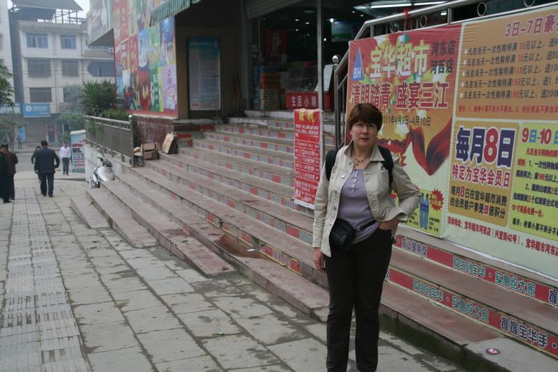10MC_12MC_14-04-2011 1-Sanjiang31