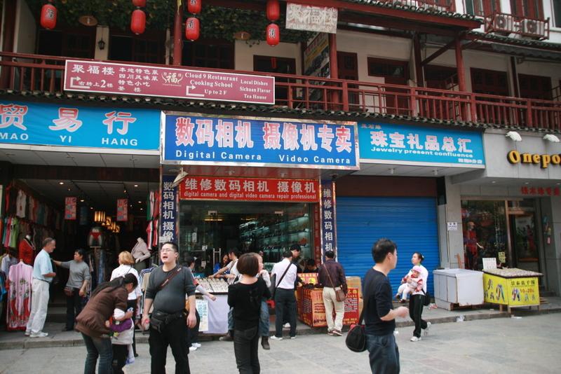 14_MC_2_10-04-2011 Yongshuo11